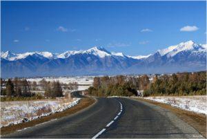 Тур Зимний Байкал - Тункинская долина